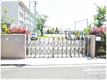 武蔵村山市立第一中学校の画像1