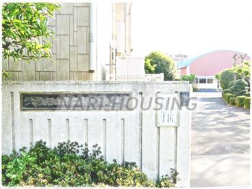 武蔵村山市立 第十小学校の画像3
