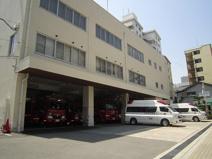 阿倍野消防署