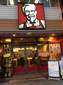 ケンタッキーフライドチキン 赤羽東口店の画像1