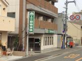 エミ動物病院