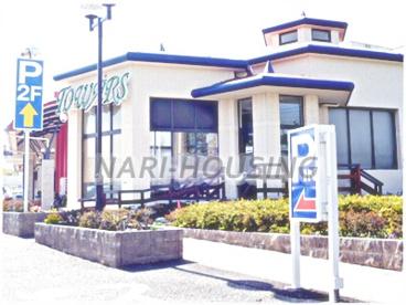 トワーズ武蔵村山店の画像1