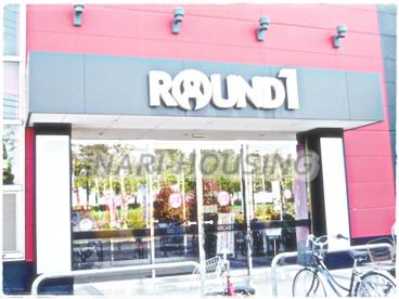 ラウンドワン武蔵村山店の画像1