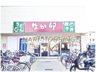なか卯 ラウンドワン武蔵村山店の画像1