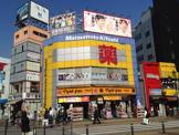 薬 マツモトキヨシ 池袋西口駅前店