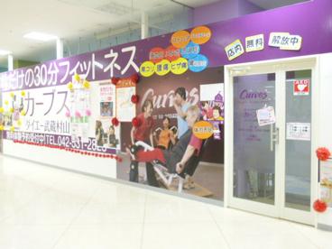 ダイエー武蔵村山店の画像3