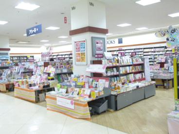 ダイエー武蔵村山店の画像4