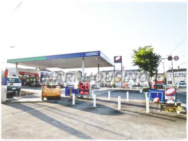 コスモ石油総合エネルギー(株)伊奈平SSの画像1