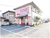台湾料理 福福