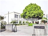 昭島市立 共成小学校