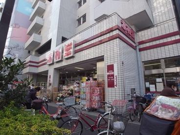 アブアブ赤札堂 池袋店の画像1