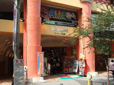 GAME サントロペ池袋店の画像1