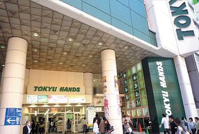 東急ハンズ 池袋店の画像1