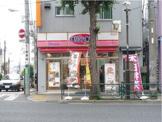 オリジン弁当 目白高田店