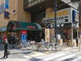 サンシャイン・西友店