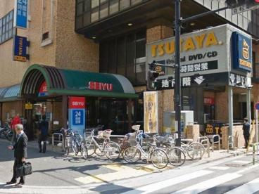 サンシャイン・西友店の画像1