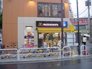 マクドナルド 新大塚駅前店の画像1