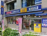 ゲオ板橋駅前店