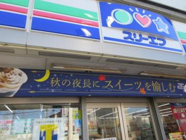 スリーエフ 町田相原駅前店の画像1
