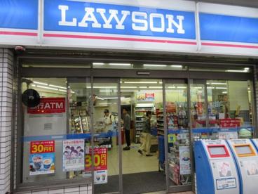 ローソン 町田相原店の画像1