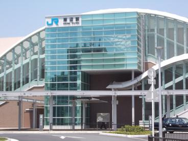 JR京都線 岸辺駅の画像1