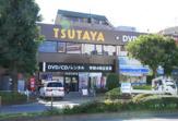 TSUTAYA 千川店