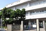 横浜市立 生麦小学校