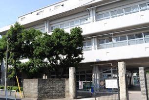 横浜市立 生麦小学校の画像1