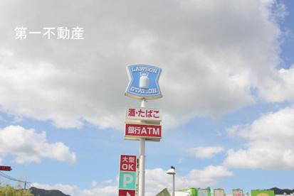 ローソン黒田庄町田高の画像1