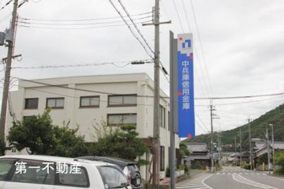 中兵庫信用金庫黒田庄支店の画像1