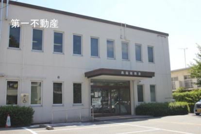西脇税務署の画像1