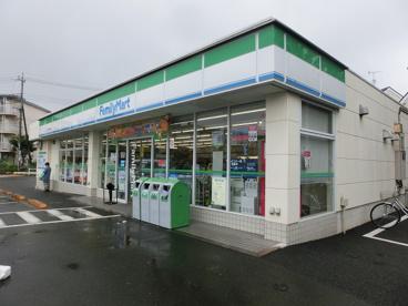 ファミリーマート みなとや鶴川店の画像1