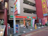 サンクス 横浜中華街店店