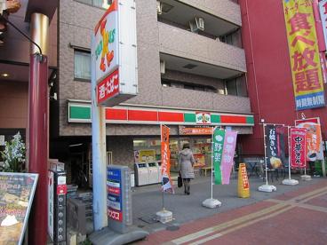 サンクス 横浜中華街店店の画像1