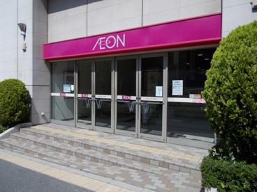 イオン 北千里店の画像2