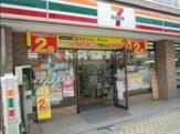 セブンイレブン・中野駅北口店