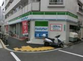 ファミリーマート新中野店