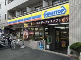 ミニストップ中野5丁目店