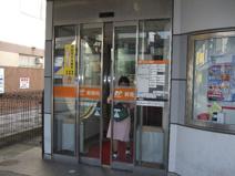 追浜郵便局