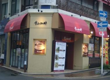 葉山珈琲千里山駅前店の画像1