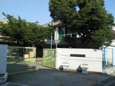 吹田市立 千里第一小学校の画像1