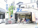 サンディ南茨木店