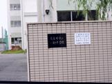 名古屋市立一柳中学校