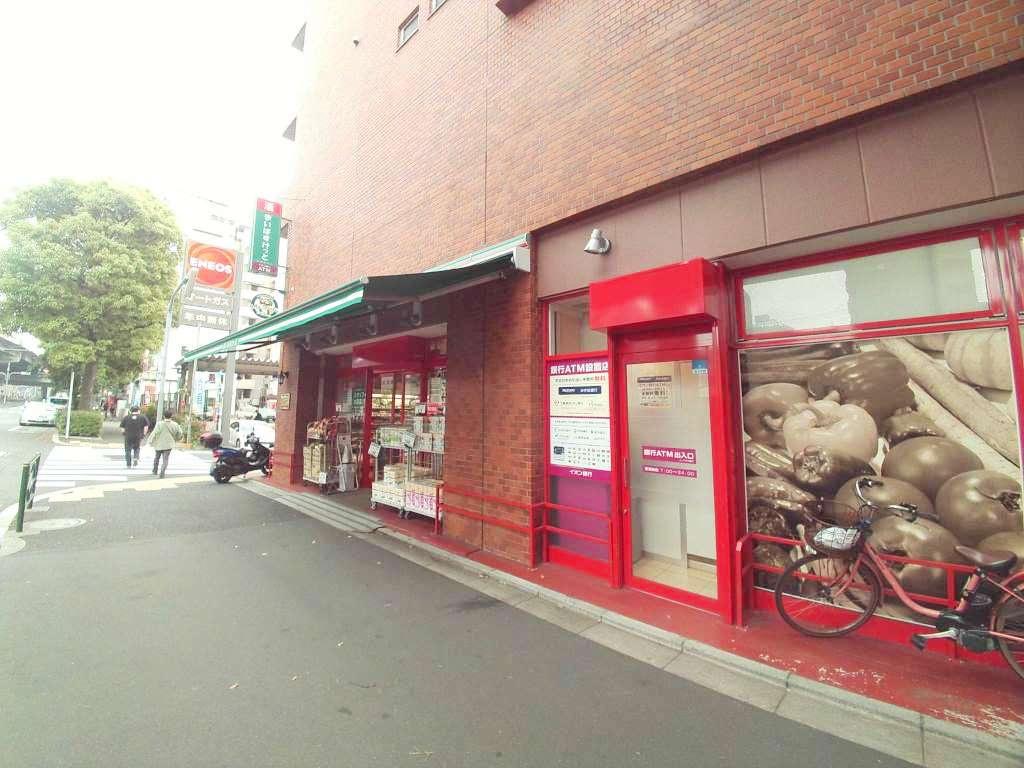 イオンまいばすけっと  東五軒町店の画像