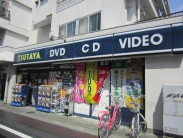 TSUTAYA 東長崎店の画像1