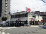 ジョナサン南長崎店