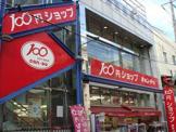 100円ショップキャンドゥ東長崎店