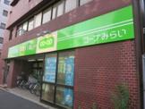 コープみらい(生協) ミニコープ西落合店