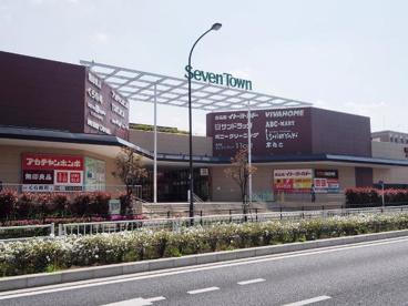 セブンタウン小豆沢の画像1
