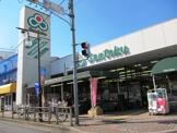 スーパーマーケット三徳 志村店